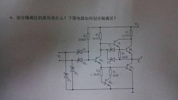 半导体,集成电路原理设计_360问答