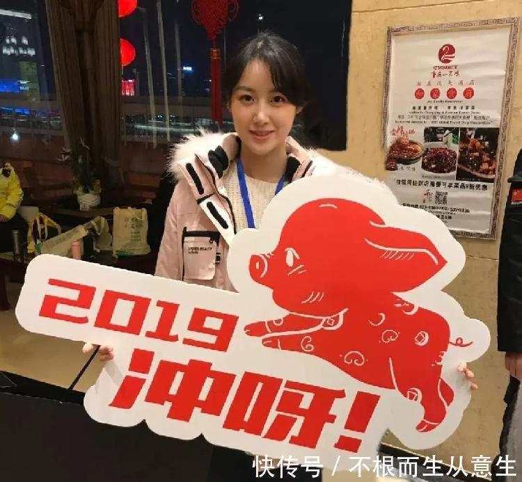 重庆大学志愿者寒冬服务央视跨年直播