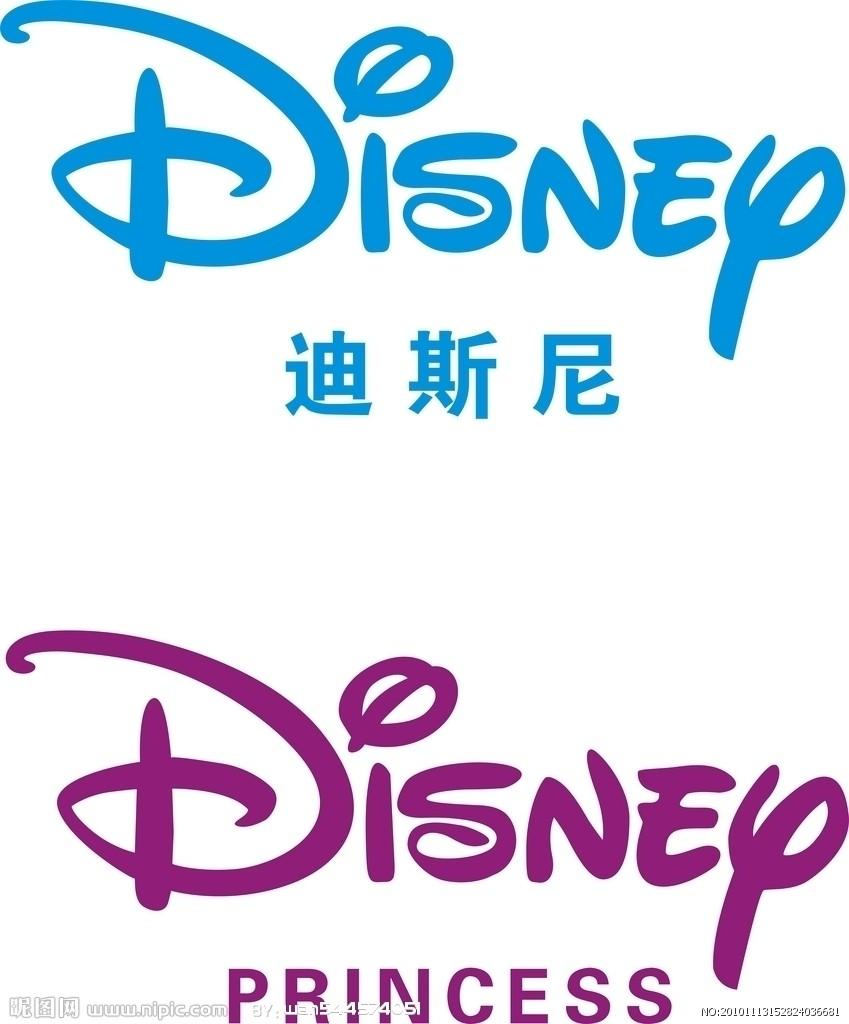 美国第一部动画长片  是1937年迪士尼制作的《白雪公主》(snow white
