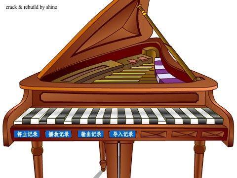 钢琴键盘尺寸示意图分享展示