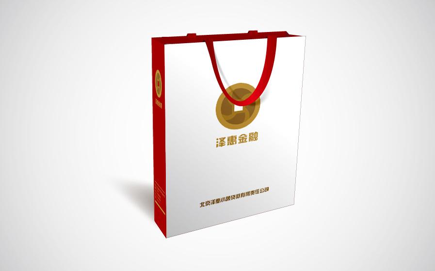 包装 包装设计 购物纸袋 纸袋 897_559