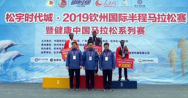 2019广西钦州国际半程马松圆满收官