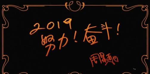 周星驰新片新年贺岁定档,主演阵容大曝光,看到