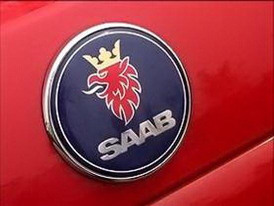 猜车标一个鹰头上面一个皇冠四个字是什么车高清图片