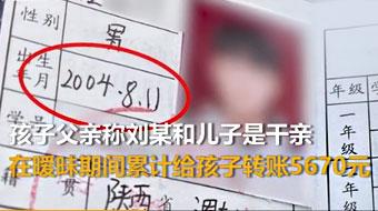 17岁男生与38岁女子暧昧被发现后跳楼身亡,学生父亲:孩子叫女子姨姨