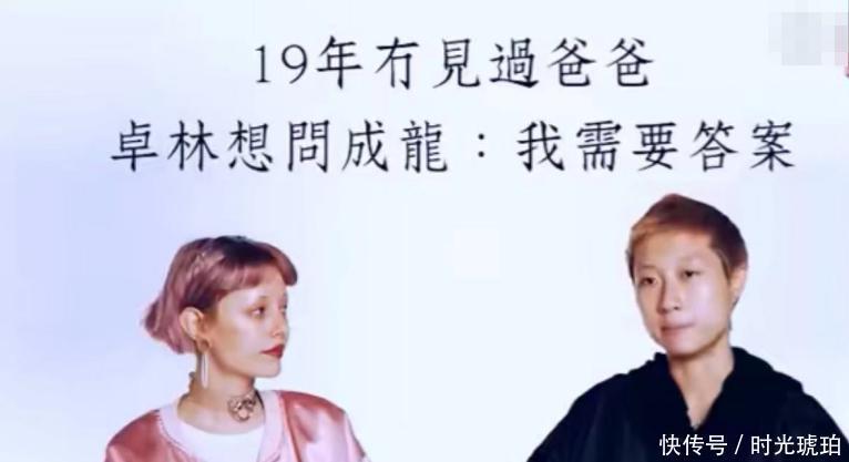 小龙女婚后接管采访自曝取成龙以及房祖名的关