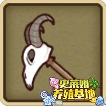 巫术斧.jpg