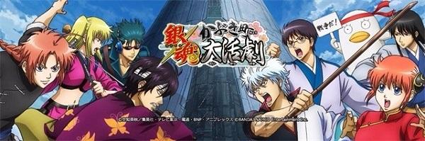《银魂》首款手游《银魂歌舞伎町大活剧》正式发表