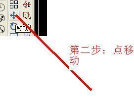 CAD2008原点图移至中将位置坐标_360问gad和cad有什么区别图片