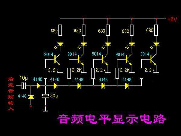 三级管视频讲解_三极管电路图讲解视频