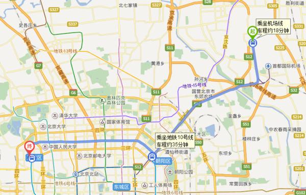 北京海淀区金源公司_