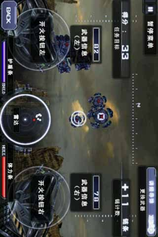 银河战舰之铁甲战士截图3