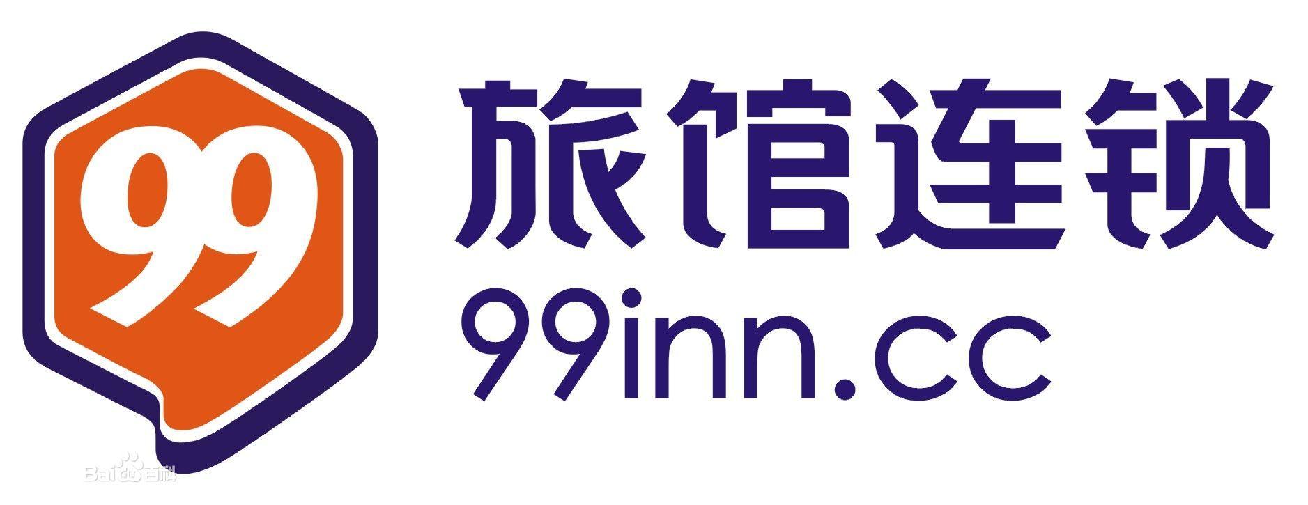 99彩官网地址_99连锁酒店