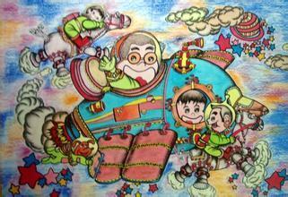 中学生科幻画_科幻画_幻想画图片