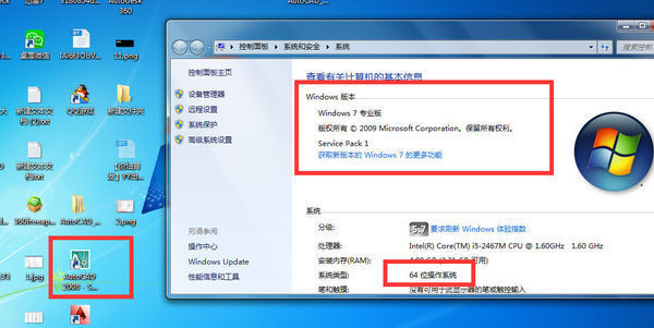 windows7打断CAD2008?在最后一步出现cad标注怎么移动安装后图片