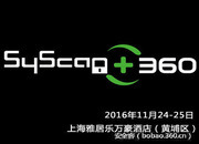 【PPT下载】SyScan360上海站精彩演讲内容汇总