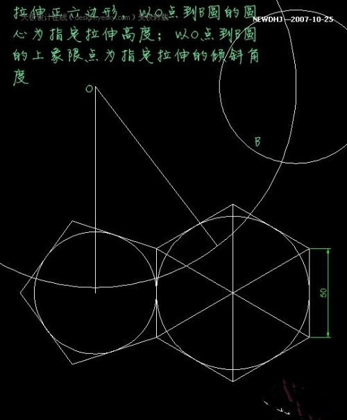 在CAD里图解立体的滑轨?_360v立体抽屉足球cad绘制图片