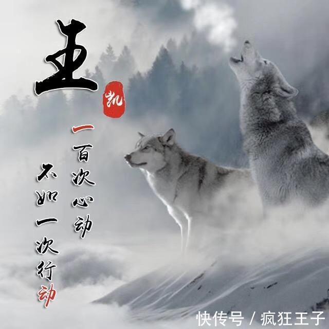 高清励志微信头像_2018最火微信头像
