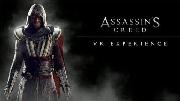 VR版《刺客信条》电影