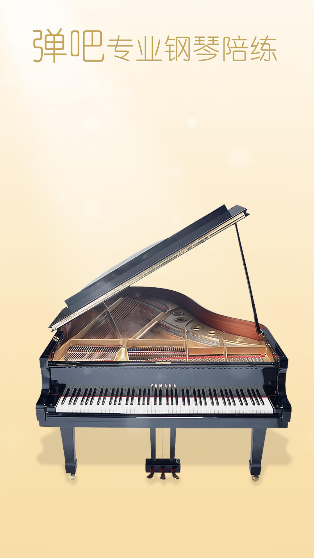 钢琴入门曲谱 小汤