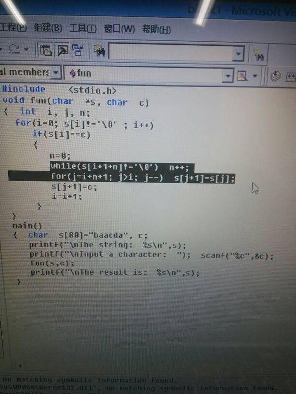 c语言,函数fun的功能是在形参s所指字符中寻找