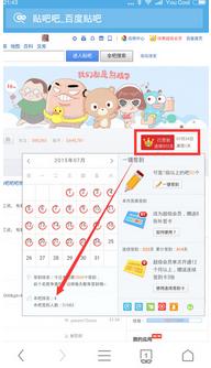 百度贴吧人排名_EXO新闻160705EXO占领百度贴吧排行榜首
