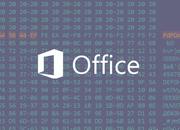 360全球首家发现新型攻击使用微软Office 0day漏洞