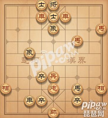 新版天天象棋64关怎么过