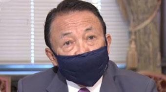日本副首相称喝处理核废水没事,日本网友:那你先喝吧!
