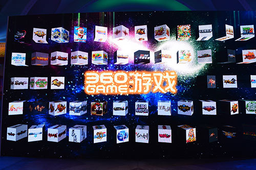 360游戏狂欢节绚丽合影墙抢先看
