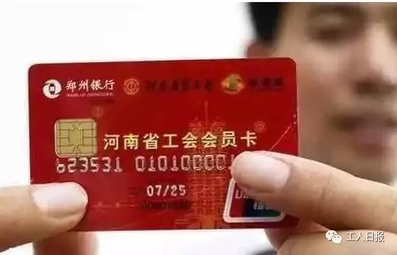 太赞了!除了社保卡 这些卡证都拥有逆天功能 - 钟儿丫 - 响铃垭人
