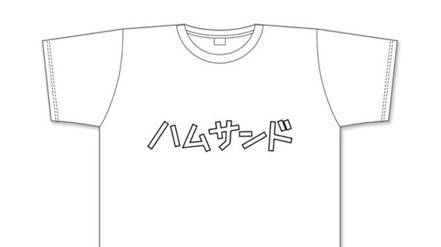 《夏日课堂》推出女主同款T恤