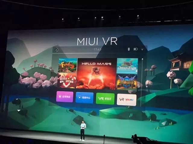 小米推自家199元Gear VR