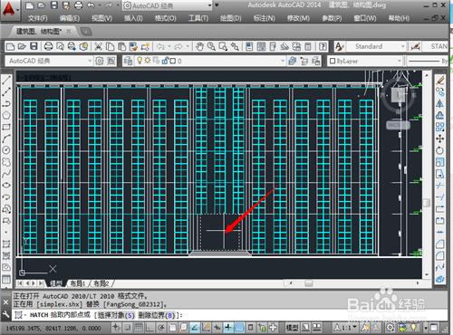cad2004填充设置新工艺_360编程cad原点问答图片