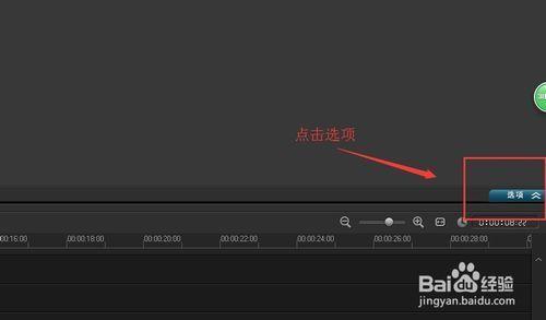 会声会影教程下载:设置视频覆叠淡入淡出