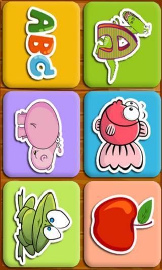 学前儿童语言教育活动为什么必须体现出游戏性原则