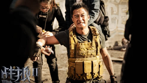 《战狼2》导演特辑 硬汉吴京变身全能铁人