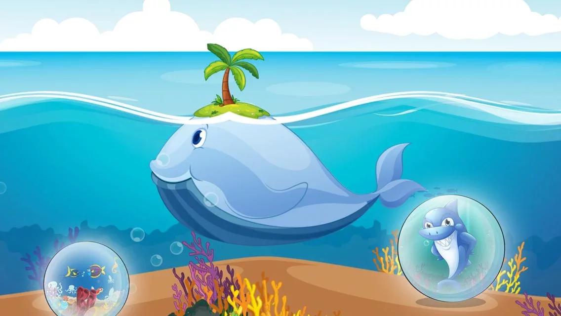 幼儿海底卡通边框