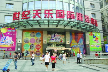 北京动物园服装批发市场