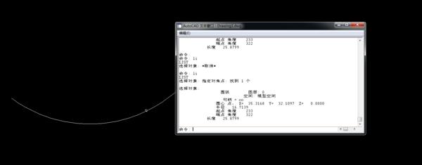 cad查询多段线长度_怎样用CAD测量多段线的长度