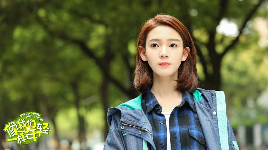"""《像我们一样年轻》陈翔陈瑶哭戏忘我 张晨光""""意外谢幕""""引网友不舍"""