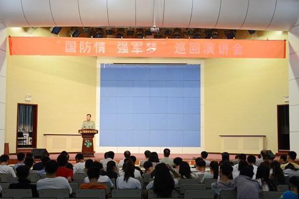 青春情中国梦演讲稿_360新闻搜索