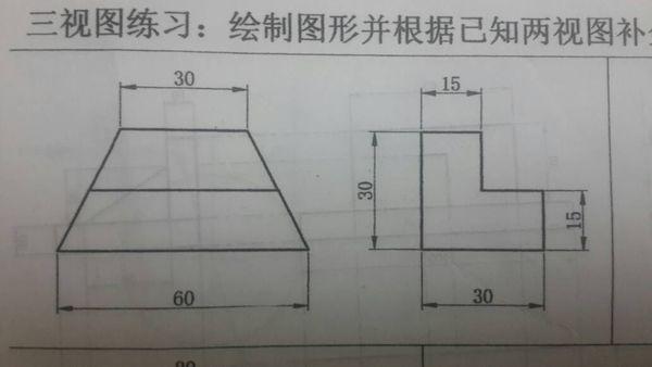 学cad桥梁三视图基础中,如图,根据已知的两视过程cad图纸怎么看图片