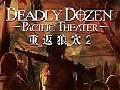 重返狼穴2血战太平洋中文版