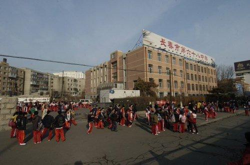 震中位于吉林省中部四平市的伊通县和公主岭市交界