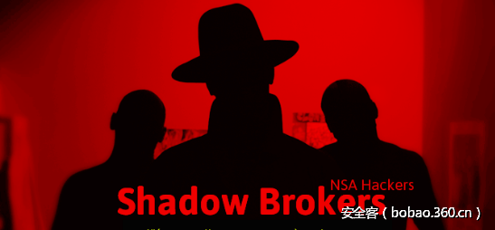 【国际资讯】搞事情!影子经纪人响应团队正在为NSA泄露工具进行公开众筹