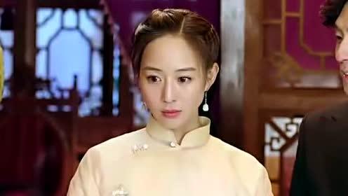 《茧镇奇缘》预告 片花 宋茜、蒋劲夫 杨洋