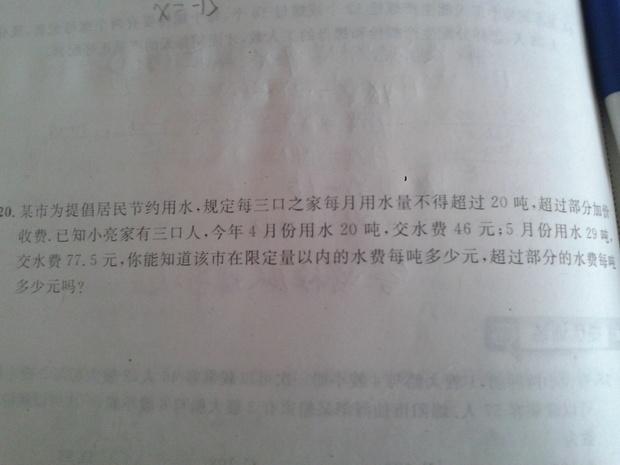 初一上数学教学视频_初一数学题求大神_360问答