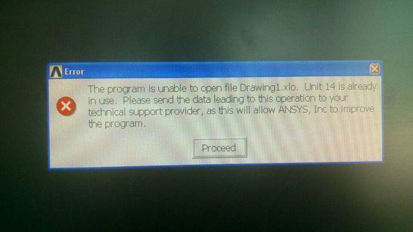 ansys:说明CAD软件出现文件的下图,导入错误cad安装必须在c盘吗图片