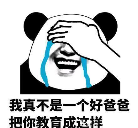 搞笑表情:千万不要用普通话读这首动态!小图片跳舞男孩诗词表情图片